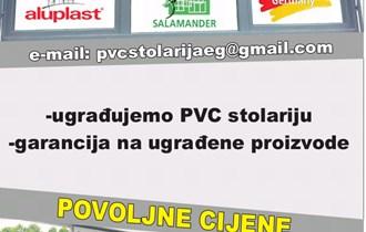 PVC Stolarija Salamander Aluplast.Akcijske cjene..