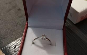 Prsten bijelo zlato