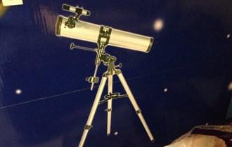 Teleskop za promatranje zvijezda STARWATCHER