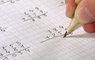 Instrukcije matematika, fizika, mehanika i tehničko crtanje