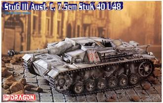Maketa tenk StuG III Ausf. C, 7,5cm StuK 40/L48 OKLOPNJAK