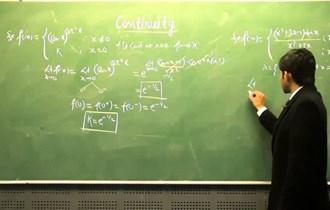 Poduke iz matematike i informatike