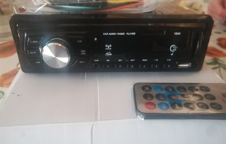 Novi nekoristeni radio