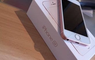 Prodajem iPhone SE 16GB