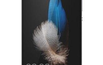 Huawei P8lite,sve je ispravno osim wi-fi funkcije,kutija,oprema,16gb