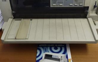 Epson LQ 680 matrični printer