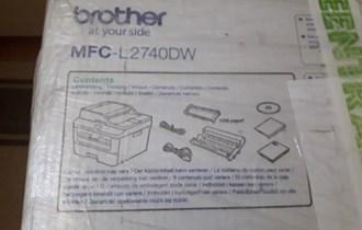 SUPER POVOLJNO !!!!! NOVO ORIGINAL ZAPAKIRANO Brother laserski pisač