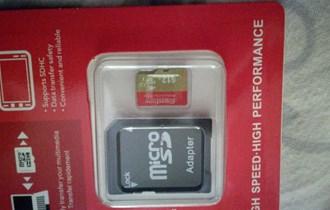 Micro sd card od 512GB