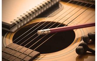 Poduke iz akustične i električne gitare