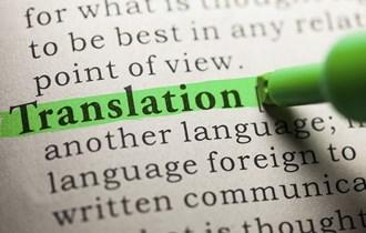 Prevođenje sažetaka završnih i diplomskih radova na engleski, tekstova s engleskog, lektura radova na hrvatskom ili engleskom
