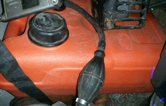 rezervar za vanbrodski motor