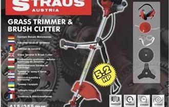 Trimer Straus Austria, benzin 5,2 KS, NOVO, 550kn!