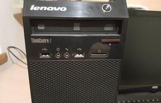 Kompjuter LENOVO