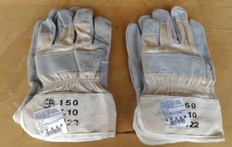 Zaštitne radne rukavice, 2 para