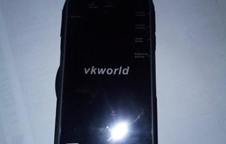Na prodaju mobitel vkworld