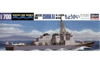 Maketa brod JMSDF Chokai 1/700