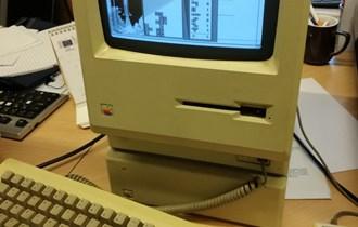 Machintosh Plus 1Mb + Machintosh Hard Disk 20