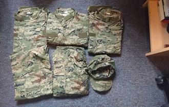 Vojna odjeća - digital print