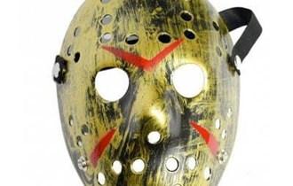 Maska za Halloween