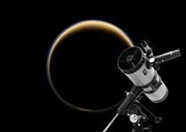 Teleskop seben star sheriff 1000 114 eq3 reflector telescope index