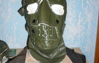 Američka maska za lice