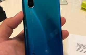 Huawei P30 PRO 256GB/8GB Aurora Blue