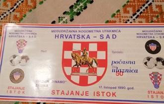 Ulaznica Hrvatska-Sad prije 29 godina