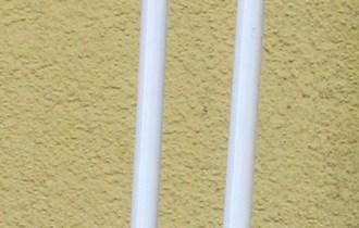 Skijaški štapovi ELAN, ukupna dužina: 120 cm, malo korišteni