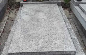Grobno mjesto MIROŠEVAC