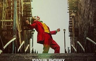 """Zajedničko gledanje filma \""""Joker\"""""""