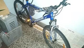 Prodajem wheeler MTB