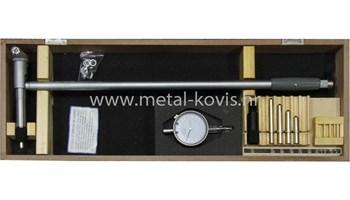 Subitor za rupe 250 - 450 mm