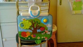 Prodajem vrtuljak Tiny Love igračka Crib Activity