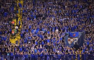 Ulaznice Dinamo Viktorija, zapad dolje, 300 hrk