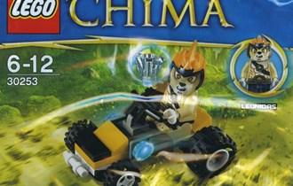 LEGO 30253-1: Leonidas Jungle Dragster