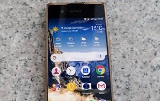 Sony Xperia XA1 500kn