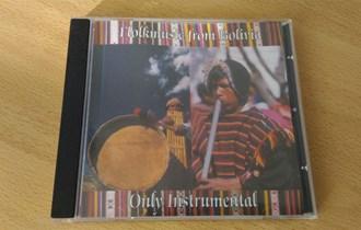 Bolivijska tradicionalna glazba CD