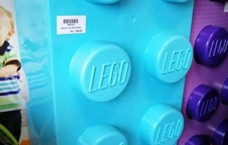 LEGO SPREMNIK BRICK