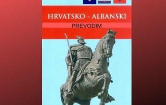 Prevodim sa albanskom jezika