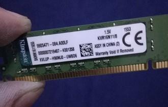 DDR3 memorija 2x8gb