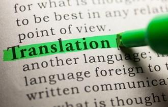 Prevođenje - Engleski jezik