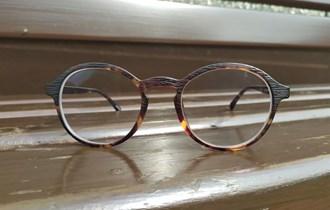 Prodajem dioptrijske naočale