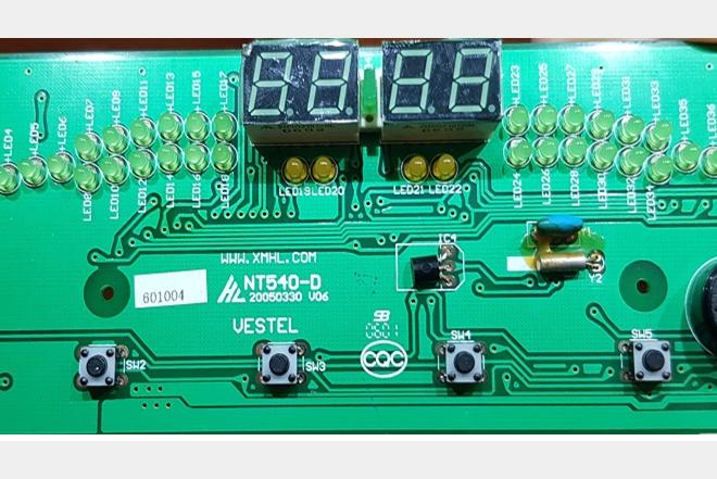 Displej za hladnjak Quadro DFR 540 serija