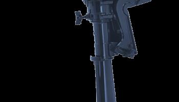 EVINRUDE 3.5 HP - 4 taktni - NOVO 2020 - ISPORUKA MOGUČA ODMAH