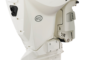 EVINRUDE E-TEC 90 HP H.O.- NOVO 2020 - ISPORUKA MOGUČA ODMAH