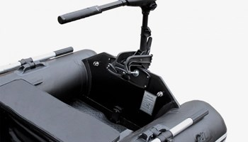HASWING električni vanbrodski motor 660W