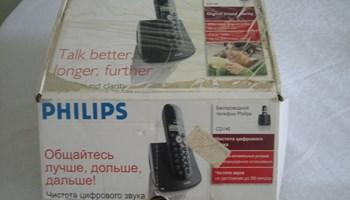 Daljinski telefon Philips