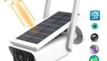 Video nadzor- Solarna IP kamera