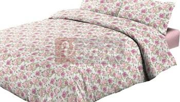 Navlaka za pokrivač 200x200 i 260x200 od FLANELE