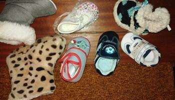 Obuća za bebe